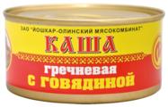 Йошкар-Олинский мясокомбинат Каша гречневая с говядиной 325 г