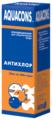 Aquacons антихлор средство для подготовки водопроводной воды