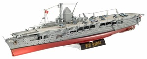 Сборная модель Revell German Aircraft Carrier Graf Zeppelin (05164) 1:720