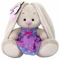 Мягкая игрушка Зайка Ми в платье с единорогом на ушке 15 см