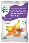 Чипсы GreenShire Банановые с паприкой и чесноком