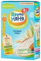 Каша ФрутоНяня безмолочная рисовая (с 4 месяцев) 200 г