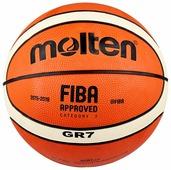Баскетбольный мяч Molten BGR7, р. 7