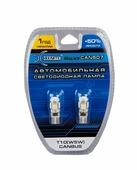 Лампа автомобильная светодиодная Xenite 1009343 +50% Т10/W5W 12V 2 шт.