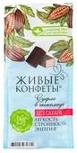 Конфеты Лакомства для здоровья живые, суфле в шоколаде