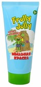 Краски Frolly Jolly Мыльная краска FJ0102