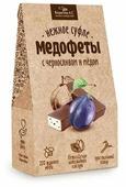Конфеты Берестов А.С. Медофеты суфле с черносливом и медом в шоколадной глазури
