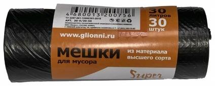 Мешки для мусора Glionni Super 30 л (30 шт.)