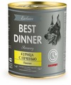 Корм для собак Best Dinner Exclusive Recovery в период восстановления, при стрессе, курица, печень