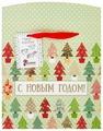 Пакет подарочный Феникс Present Разноцветные ёлочки 20 х 22.5 х 13.5 см