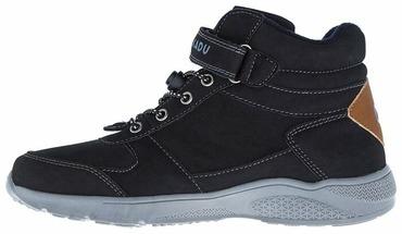 Ботинки Kakadu 8432