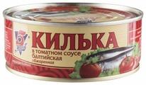 5 Морей Килька в томатном соусе обжаренная балтийская, 240 г