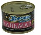 ХОРОШО Кальмар натуральный с кожицей, 240 г