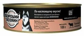 Корм для собак Хороший Хозяин Консервы для собак - Тушеные Потроха