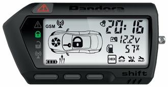 Брелок основной Pandora DXL-705