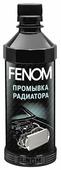 FENOM FN246