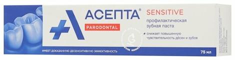 Зубная паста Асепта Parodontal Сенситив
