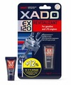 XADO Revitalizant EX120 для бензиновых и на сжиженном природном газе (LPG) двигателей