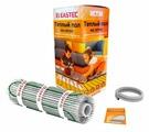 Электрический теплый пол EASTEC ECM-2,0 320Вт