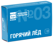Набор Простая Наука Горячий лёд 303
