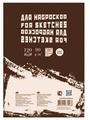 Скетчбук для эскизов и зарисовок на склейке Лилия Холдинг Sketches 29.7 х 21 см (A4), 90 г/м², 120 л.