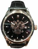 Наручные часы Слава 1363756/300-2414