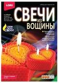 """LORI Свечи из вощины """"Сердце в подарок"""" Вн-001"""