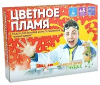 Набор Инновации для детей Цветное пламя