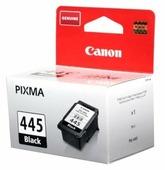 Картридж Canon PG-445 (8283B001)