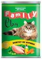 Корм для кошек CLAN Family Паштет из курицы для кошек