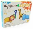 Набор пазлов Мир деревянных игрушек Африканские животные (Д005)