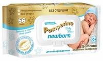 Влажные салфетки Pamperino Newborn