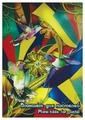 Планшет для творчества Лилия Холдинг Калейдоскоп 29.7 х 21 см (A4), 200 г/м², 20 л.