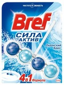 Bref туалетный блок Сила-Актив Океанский Бриз