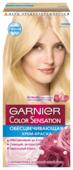 GARNIER Color Sensation стойкая крем-краска для волос