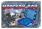 Настольная игра Десятое королевство Морской бой (ретро) 00993