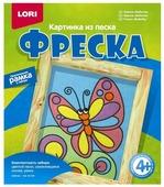"""LORI Фреска из песка """"Бабочка"""" (Кп-036)"""