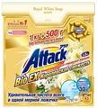 Стиральный порошок Attack Bio EX Королевская Свежесть