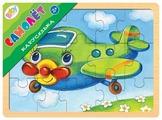 Рамка-вкладыш Step puzzle Baby Step Каруселька Самолёт (89038), 15 дет.
