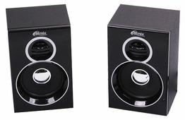 Компьютерная акустика Ritmix SP-2013w