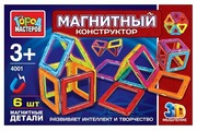 Магнитный конструктор ГОРОД МАСТЕРОВ Магнитный 4001