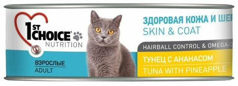 Корм для кошек 1st Choice Adult для здоровья кожи и шерсти, для вывода шерсти, с тунцом и с ананасом 85 г (кусочки в соусе)