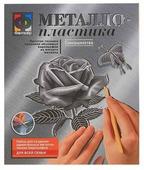 Металлопластика Фантазёр Совершенство N1 (роза) (437001) серебристая основа