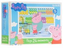 Пазл Origami Peppa Pig (01594) в ассортименте, 24 дет.