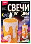 """LORI Свечи из вощины """"Медовый аромат"""" Вн-008"""