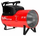 Газовая тепловая пушка Ballu GP 30A C (31.4 кВт)