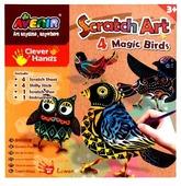 Гравюра AVENIR Волшебные птички (CH1319) цветная основа