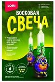 """LORI Восковая свеча """"Лесной филин"""" Св-008"""