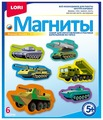 LORI Магниты - Военная техника (М-068)