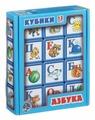 Кубики Десятое королевство Азбука 00349